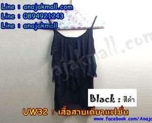 UW32-05 เสื้อสายเดี่ยวแฟชั่น สีดำ
