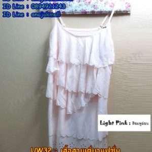 UW32-06 เสื้อสายเดี่ยวแฟชั่น สีชมพูอ่อน