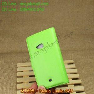 M1895-03 เคสหนังฝาพับ Nokia Lumia 625 สีเขียว