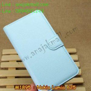 M1895-05 เคสหนังฝาพับ Nokia Lumia 625 สีฟ้า