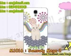 M1016-41 เคสแข็ง Samsung Mega 2 ลาย Lucky Cat