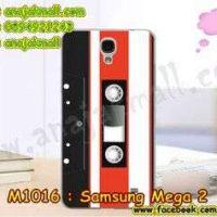 M1016-46 เคสแข็ง Samsung Mega 2 ลาย Tape 01