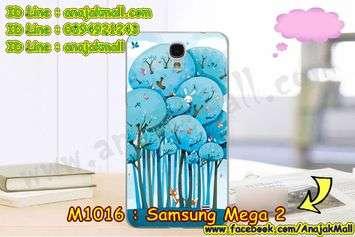 M1016-48 เคสแข็ง Samsung Mega 2 ลาย Blue Tree