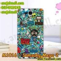 M1016-49 เคสแข็ง Samsung Mega 2 ลาย Blood Vector