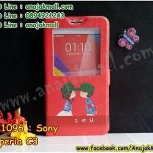 M1096-02 เคสโชว์เบอร์ Sony Xperia C3 ลาย Love U