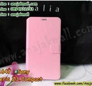 M1647-03 เคสหนังฝาพับ Sony Xperia Z3 Compact สีชมพู