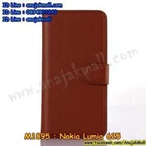 M1895-02 เคสหนังฝาพับ Nokia Lumia 625 สีน้ำตาล