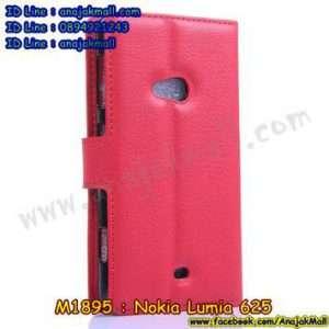 M1895-06 เคสหนังฝาพับ Nokia Lumia 625 สีแดง