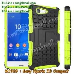M1939-02 เคสทูโทน Sony Xperia Z3 Compact สีเขียว