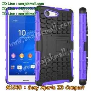 M1939-03 เคสทูโทน Sony Xperia Z3 Compact สีม่วง