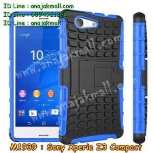 M1939-04 เคสทูโทน Sony Xperia Z3 Compact สีน้ำเงิน