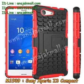 M1939-06 เคสทูโทน Sony Xperia Z3 Compact สีแดง