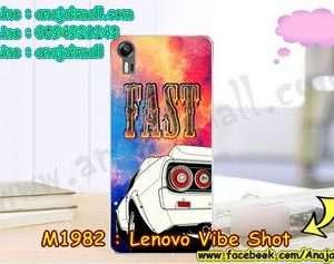 M1982-35 เคสแข็ง Lenovo Vibe Shot ลาย Fast 01
