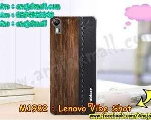 M1982-36 เคสแข็ง Lenovo Vibe Shot ลาย Classic01