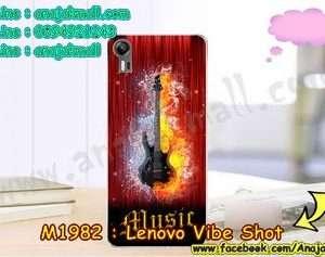 M1982-39 เคสแข็ง Lenovo Vibe Shot ลาย Music 03