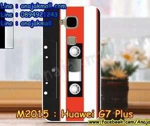 M2015-26 เคสแข็ง Huawei G7 Plus ลาย Tape 01