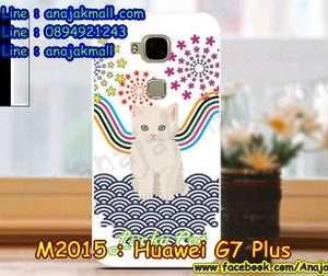 M2015-27 เคสแข็ง Huawei G7 Plus ลาย Lucky Cat