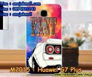 M2015-28 เคสแข็ง Huawei G7 Plus ลาย Fast 01