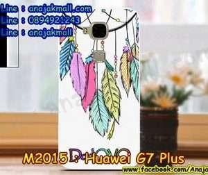 M2015-29 เคสแข็ง Huawei G7 Plus ลาย DodOVO