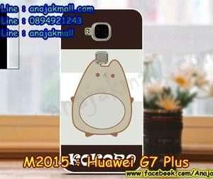 M2015-30 เคสแข็ง Huawei G7 Plus ลาย KOKORO BR