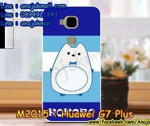 M2015-31 เคสแข็ง Huawei G7 Plus ลาย KOKORO BL