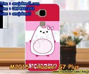 M2015-32 เคสแข็ง Huawei G7 Plus ลาย KORORO PK