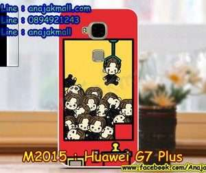 M2015-33 เคสแข็ง Huawei G7 Plus ลาย Game 01