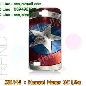 M2141-22 เคสแข็ง Huawei Honor 3C Lite ลาย CapStar