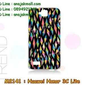 M2141-23 เคสแข็ง Huawei Honor 3C Lite ลาย Diamond Skull