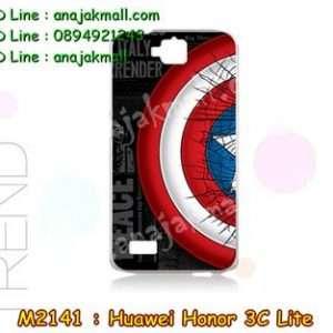M2141-28 เคสแข็ง Huawei Honor 3C Lite ลาย CapStar V