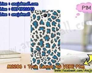 M2206-34 เคสยาง True Lenovo 4G Vibe P1m ลาย Leopard Wh