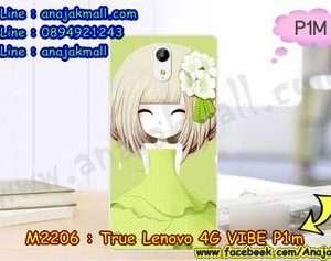 M2206-39 เคสยาง True Lenovo 4G Vibe P1m ลายกรีเซริน