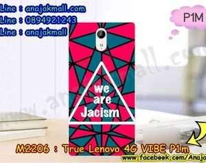 M2206-40 เคสยาง True Lenovo 4G Vibe P1m ลาย Jacism