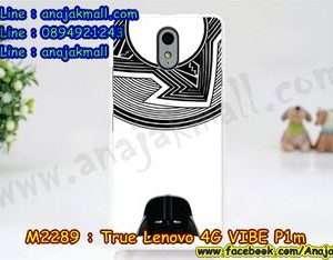 M2289-27 เคสแข็ง True Lenovo 4G Vibe P1m ลาย Alio