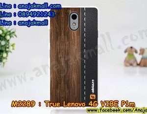 M2289-28 เคสแข็ง True Lenovo 4G Vibe P1m ลาย Classic 01