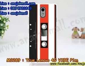 M2289-30 เคสแข็ง True Lenovo 4G Vibe P1m ลาย Tape 01
