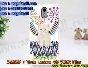 M2289-32 เคสแข็ง True Lenovo 4G Vibe P1m ลาย Lucky Cat