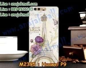 M2395-19 เคสยาง Huawei P9 ลาย Paris X