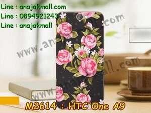 M2614-21 เคสแข็ง HTC One A9 ลาย Flower II
