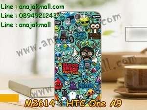 M2614-22 เคสแข็ง HTC One A9 ลาย Blood Vector