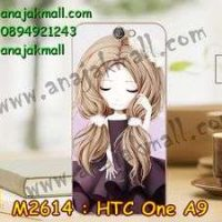 M2614-23 เคสแข็ง HTC One A9 ลาย Primny