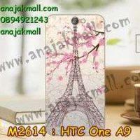 M2614-25 เคสแข็ง HTC One A9 ลาย Paris Tower