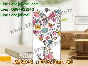 M2614-26 เคสแข็ง HTC One A9 ลาย Pink Love