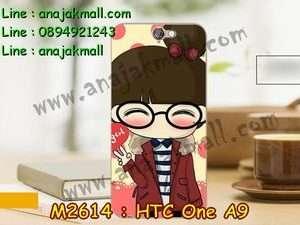 M2614-27 เคสแข็ง HTC One A9 ลาย Hi Girl