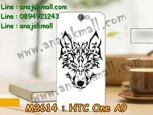 M2614-31 เคสแข็ง HTC One A9 ลาย wolf II