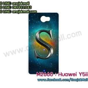 M2660-26 เคสแข็ง Huawei Y5ii ลาย Super S