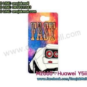 M2660-27 เคสแข็ง Huawei Y5ii ลาย Fast 01