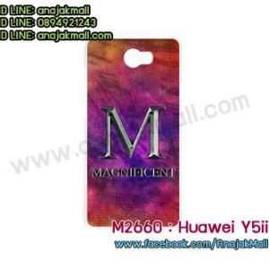 M2660-30 เคสแข็ง Huawei Y5ii ลาย Magnificent