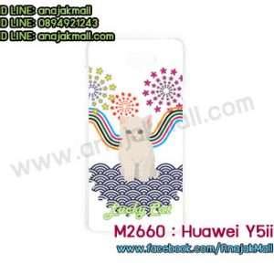 M2660-32 เคสแข็ง Huawei Y5ii ลาย Lucky Cat