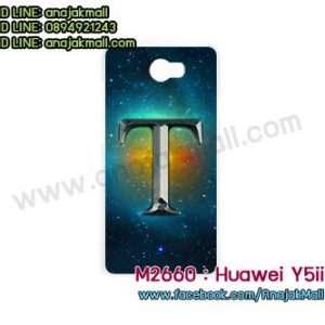 M2660-33 เคสแข็ง Huawei Y5ii ลาย Super T